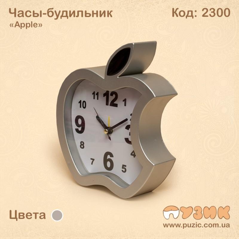 "Часы-будильник ""Apple"""