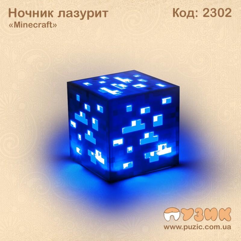 Ночник Minecraft