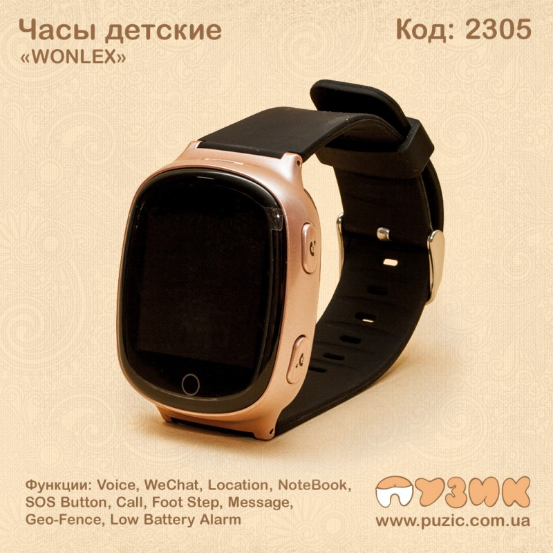 Детские смарт-часы WONLEX EW100s