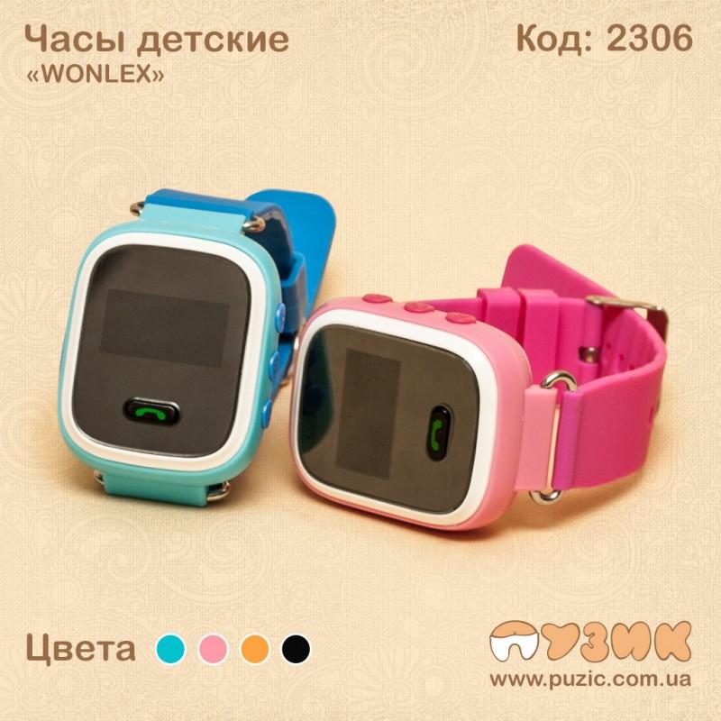 """Часы детские """"WONLEX Q60"""""""