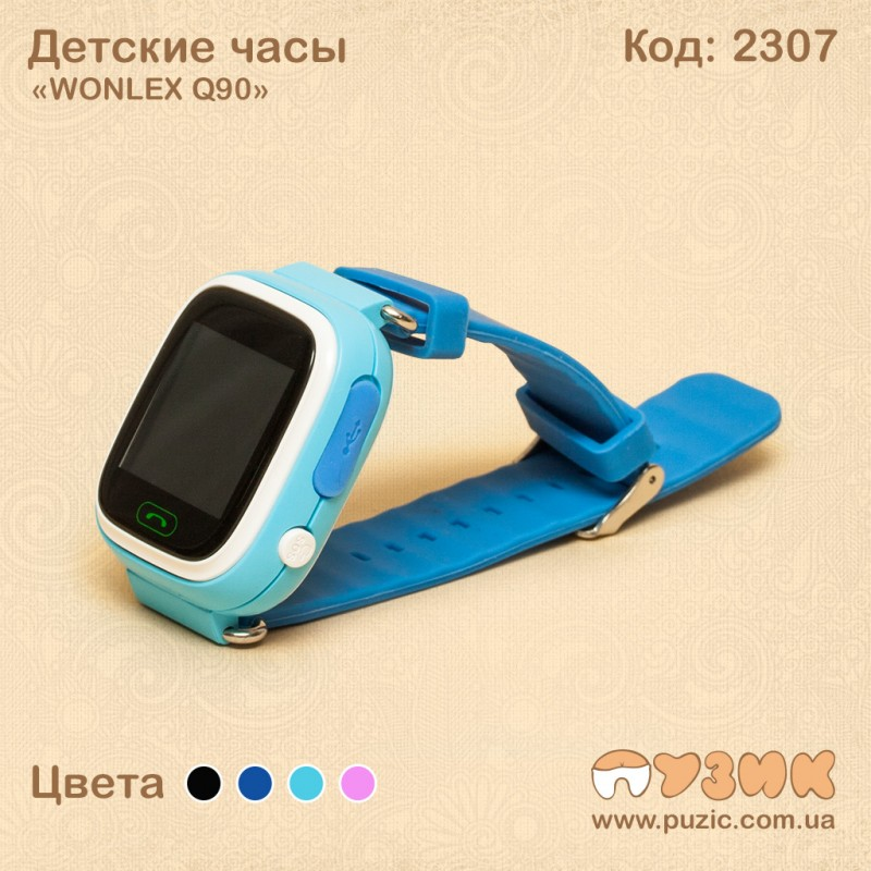 Детские умные детские часы WONLEX Q90