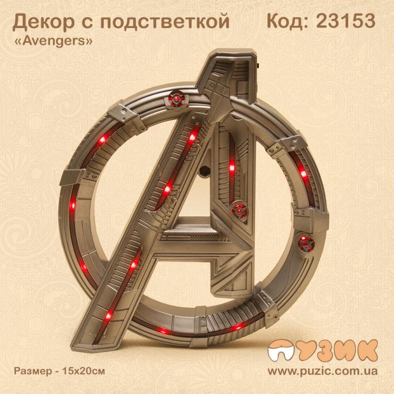 "Декор с подстветкой ""Avengers"""
