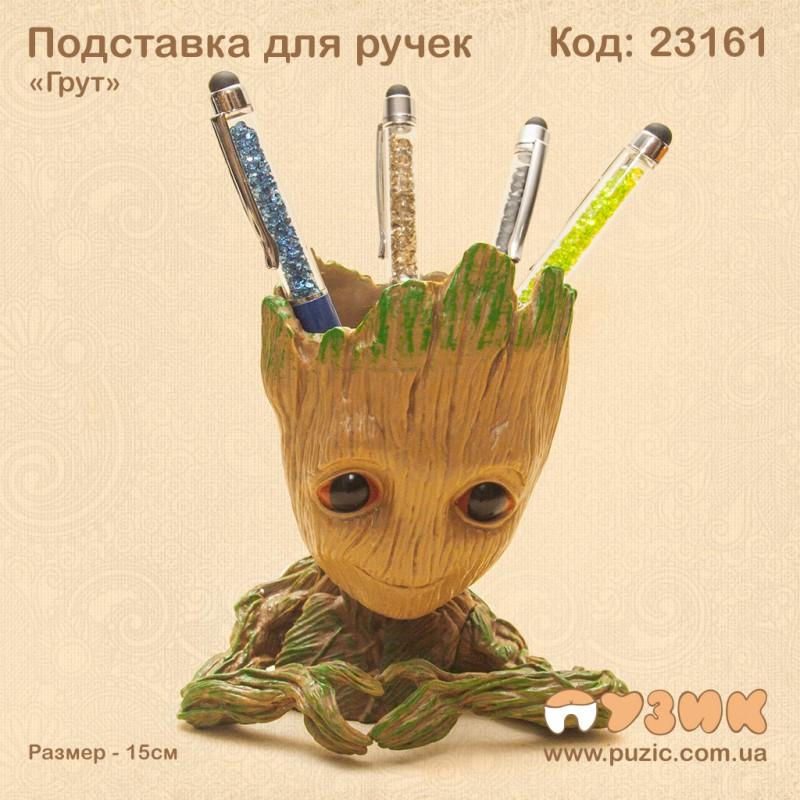 """Подставка для ручек и карандашей """"Грут"""""""