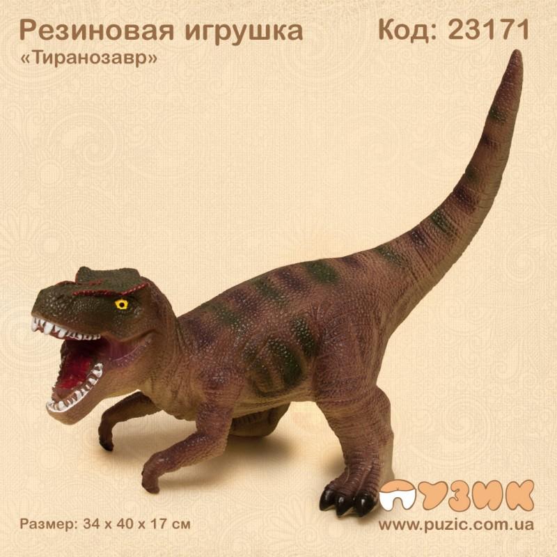 """Динозавр резиновый """"Тиранозавр"""", со звуком"""