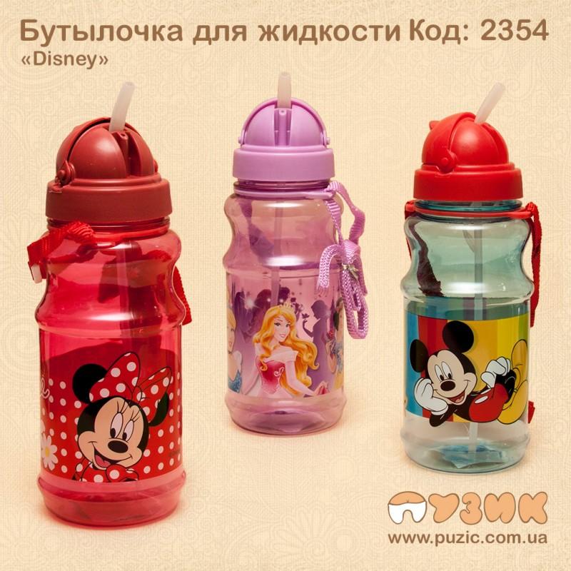 Бутылочка для жидкости