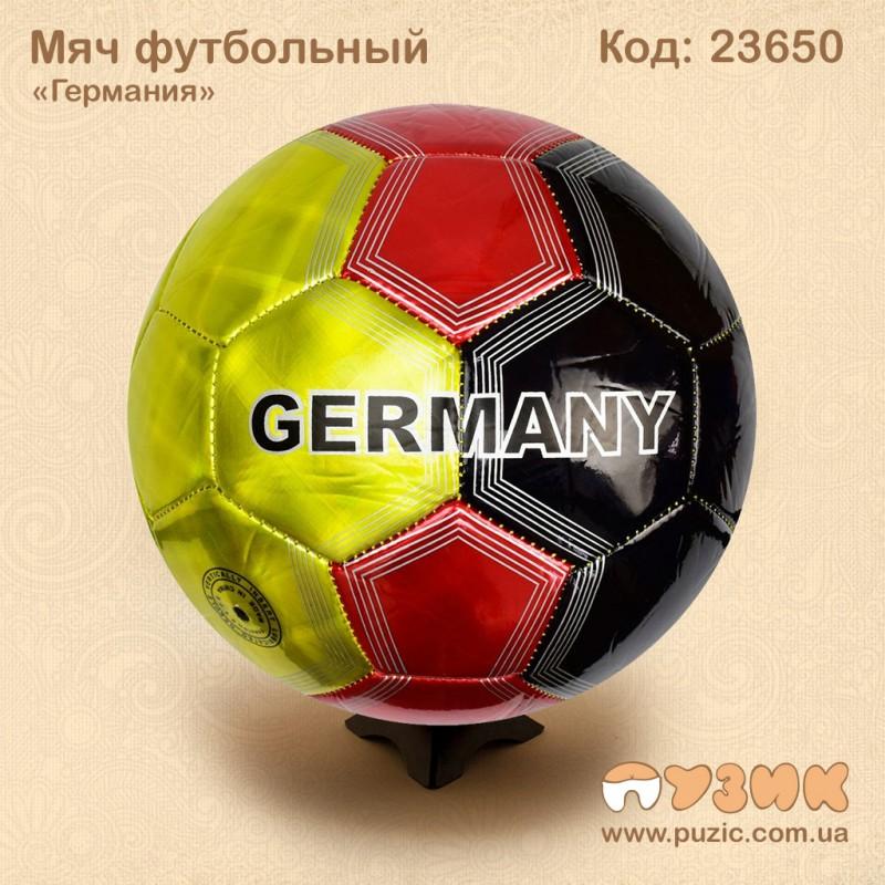 """Футбольный мяч """"Германия"""""""