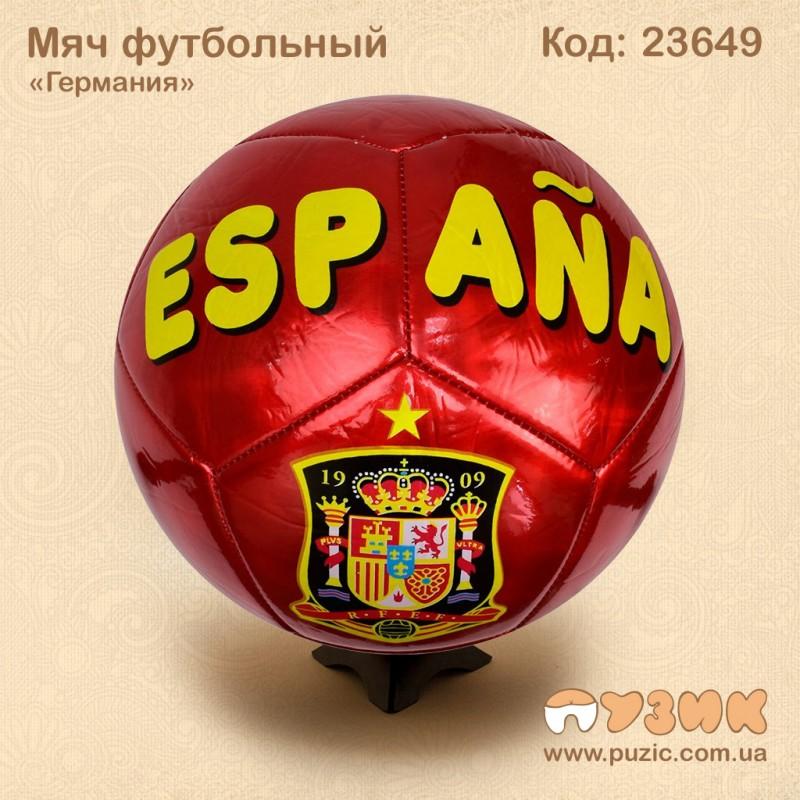 """Мяч футбольный """"Испания"""""""