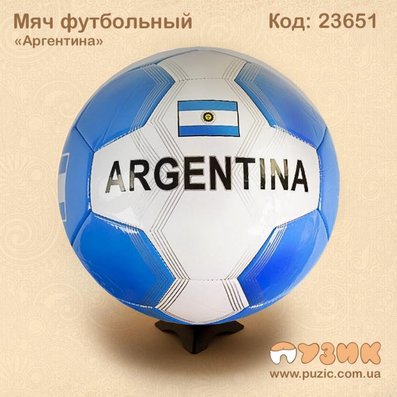 """Футбольный мяч """"Аргентина"""""""