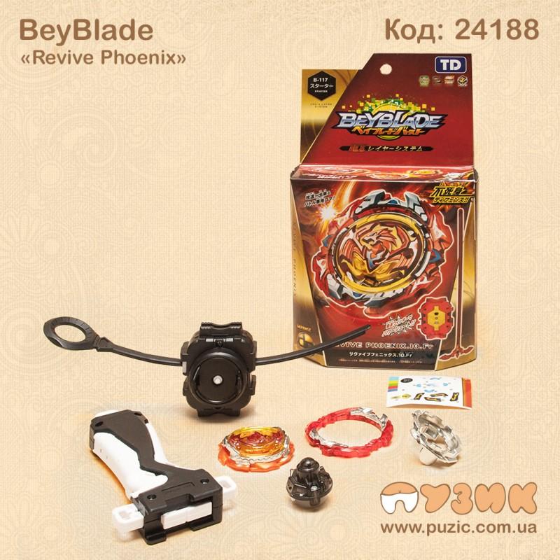BeyBlade Revive Phoenix
