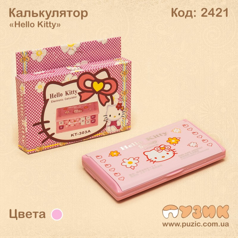 "Калькулятор ""Hello Kitty"""