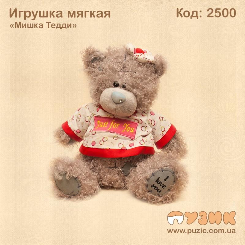 """Игрушка мягкая """"Teddy Bear"""""""