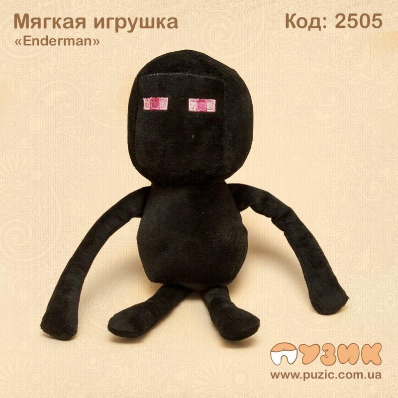 Мягкиая игрушкиEnderman Maincraft