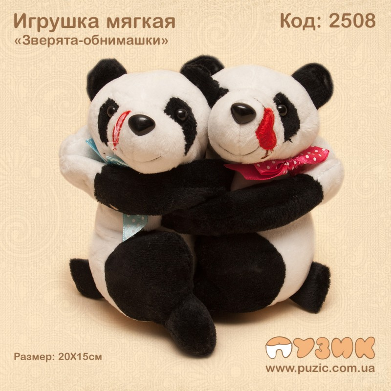 "Мягкая игрушка ""Панды-обнимашки"""