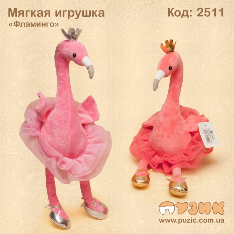 "Мягкая игрушка ""Фламинго"""