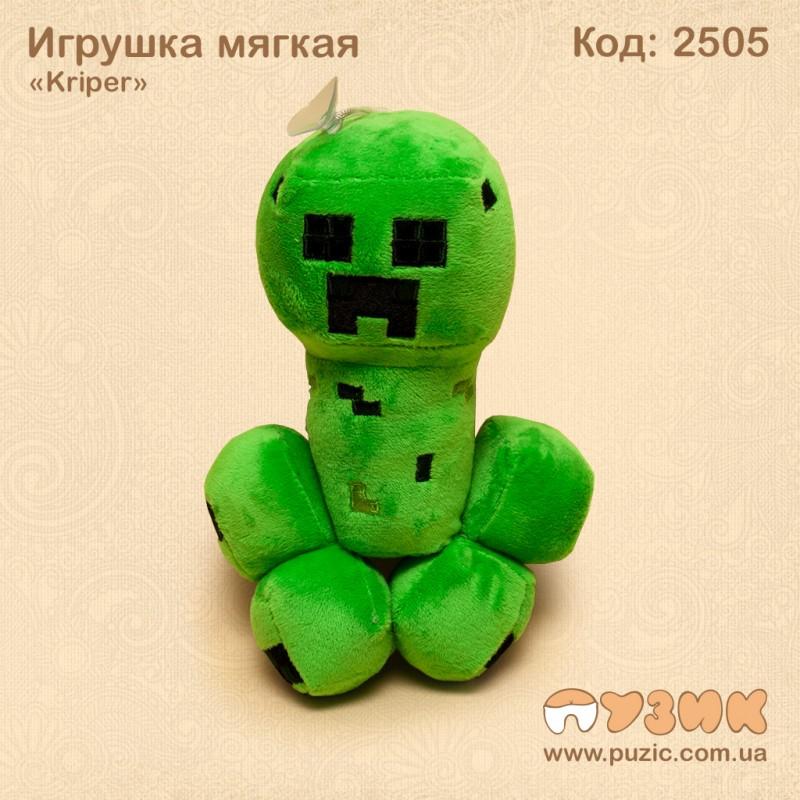 Мягкиая игрушки Kriper Maincraft