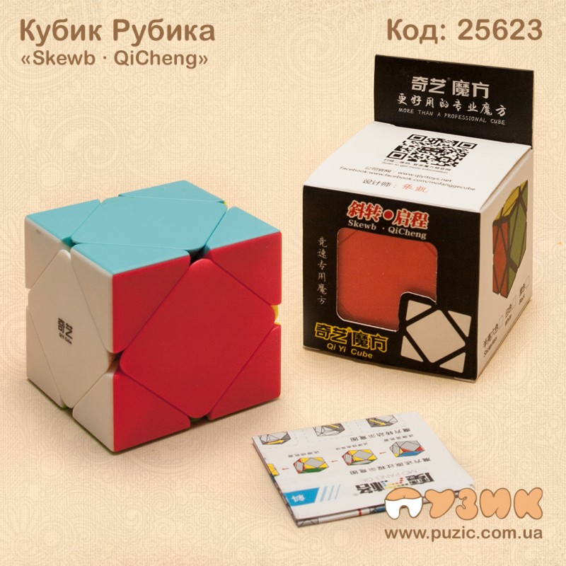 "Кубик Рубика ""Skewb · QiCheng"""