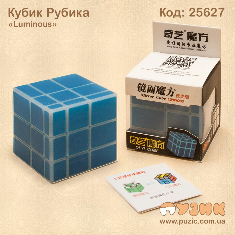 "Кубик Рубика ""Luminous"" 3x3"
