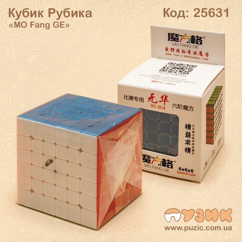 """Кубик Рубика """"MO Fang GE"""" 6х6"""