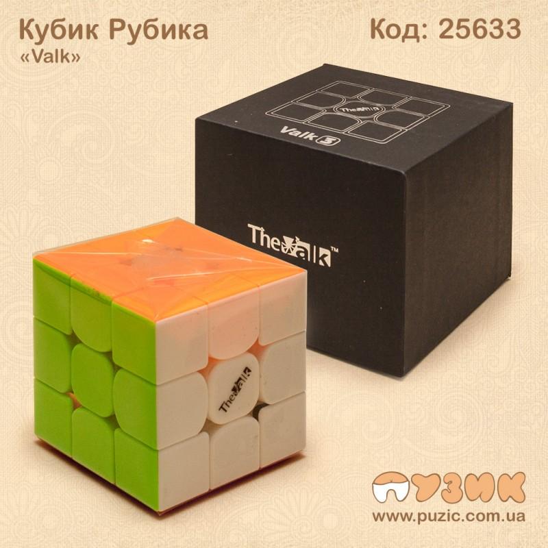 """Кубик Рубика """"Valk"""" 3x3"""