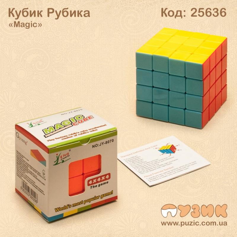 """Кубик Рубика """"Magic"""" 4х4"""