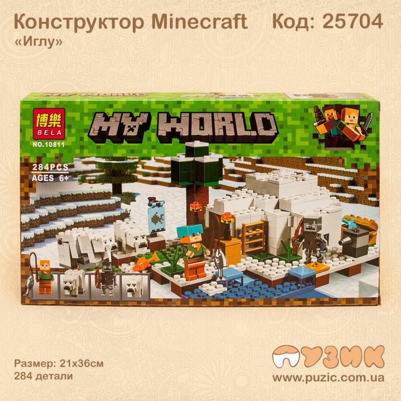 """Конструктор Minecraft """"Иглу"""" Майнкрафт 284 дет."""
