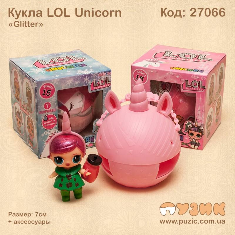 Кукла LOL Unicorn Glitter