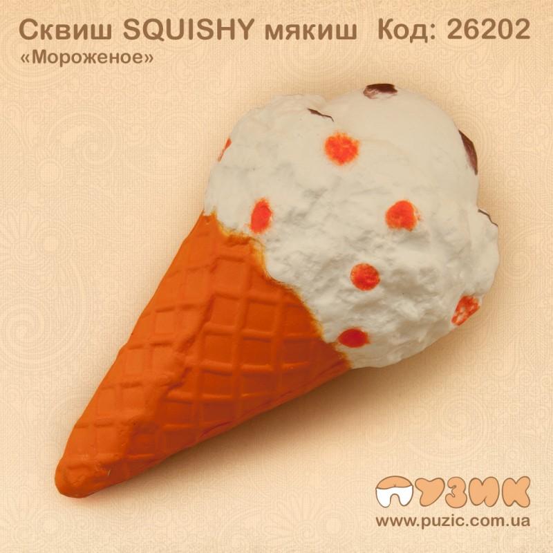 """Сквиш - мякиш """"Мороженое"""""""