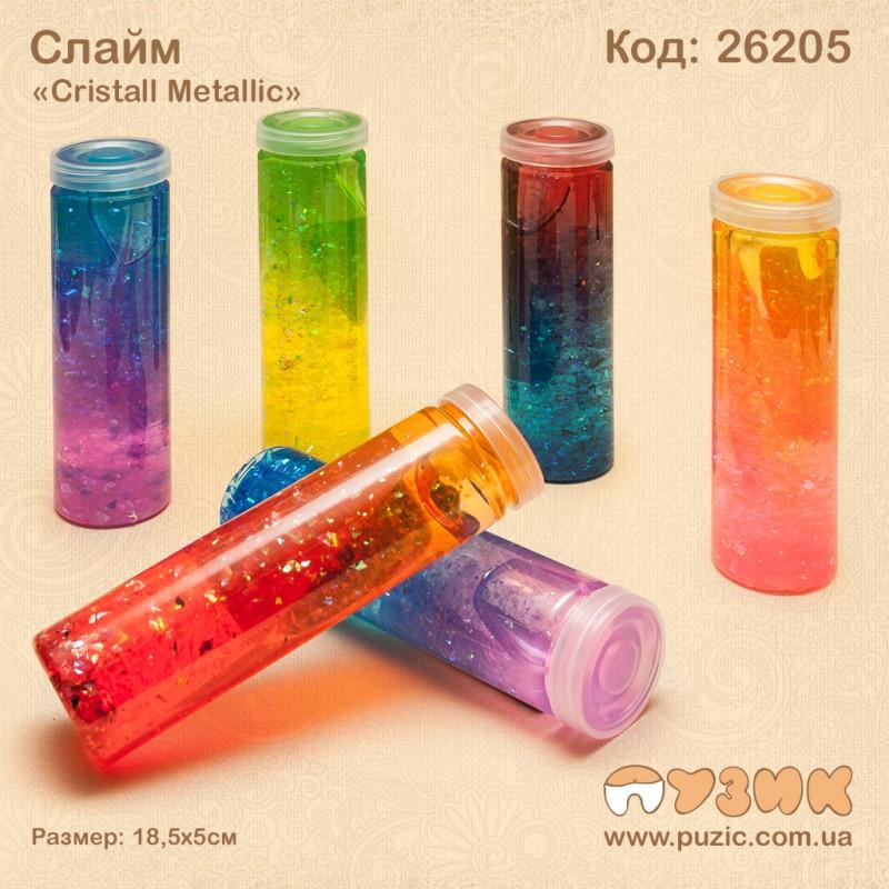 "Слайм ""Coral Metallic"""
