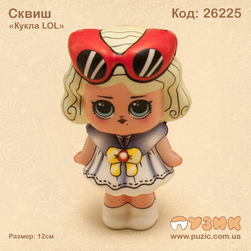 "Сквиш ""Кукла LOL"""