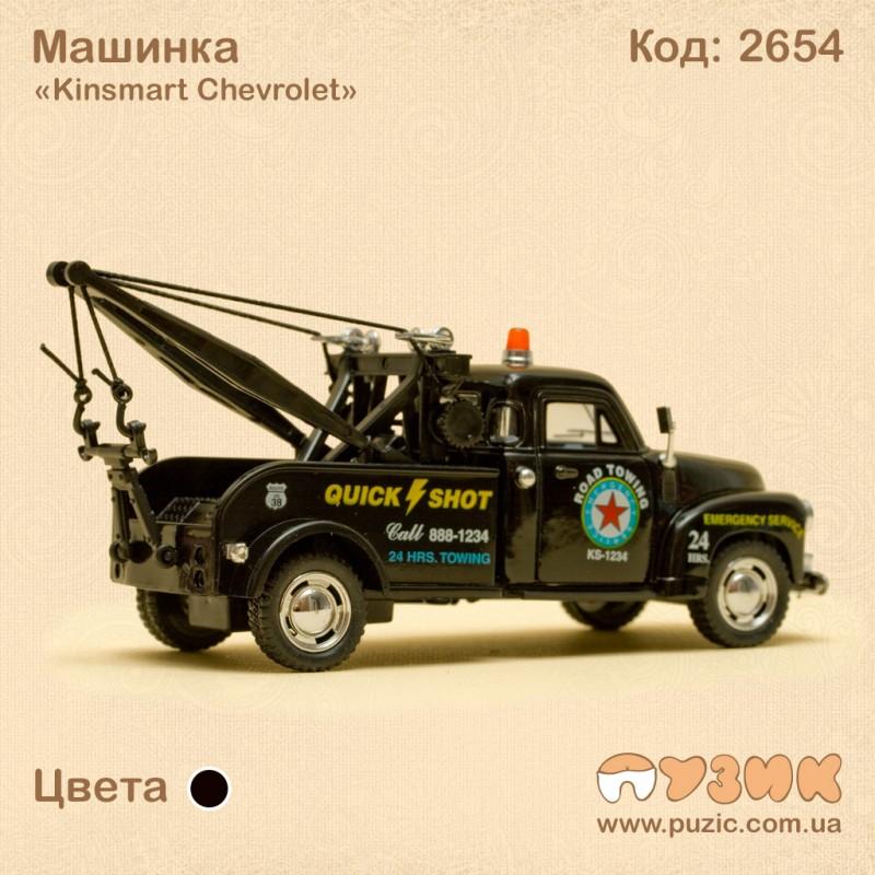 Машинка «Kinsmart Chevrolet»