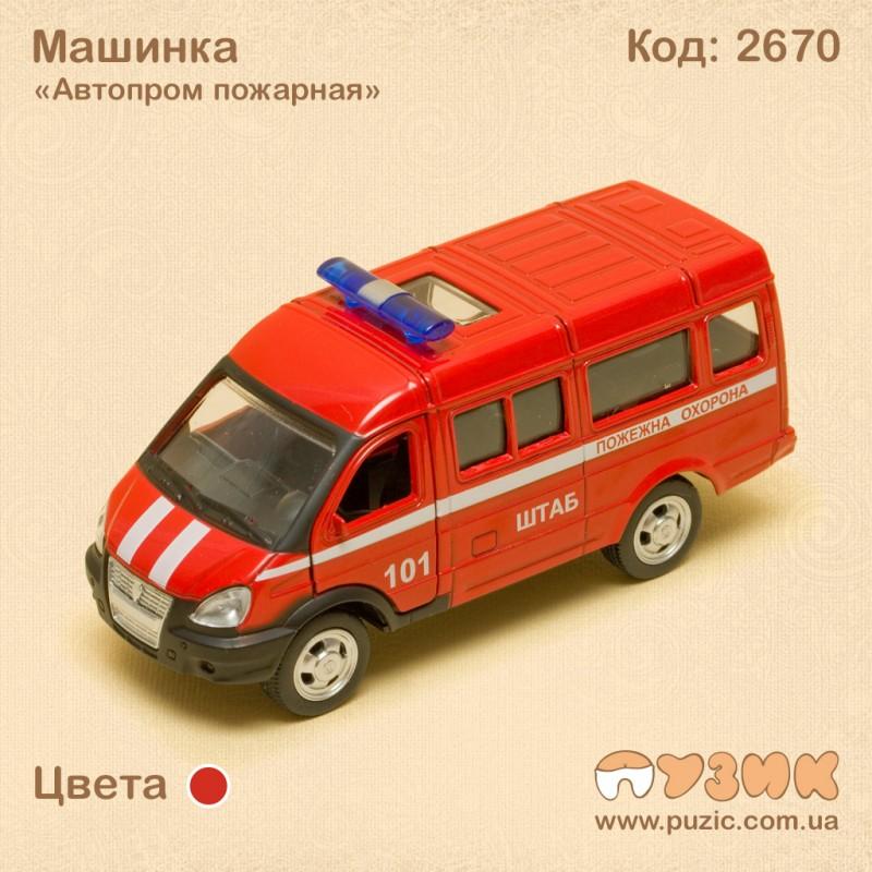 """Машинка """"Автопром Пожарная"""""""