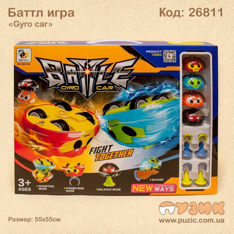 "Баттл игра ""Gyro car"""