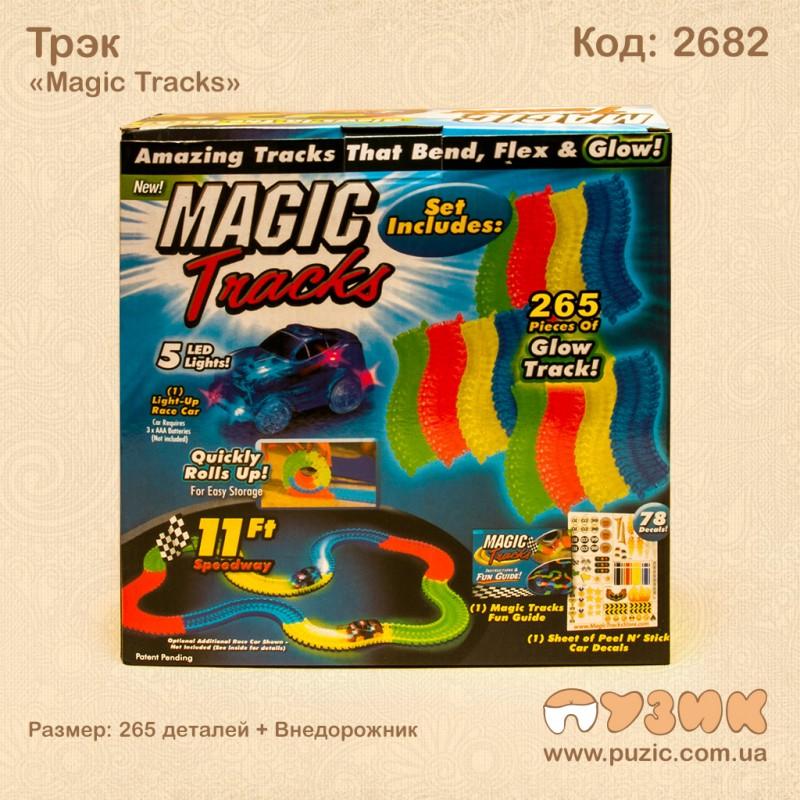 Magic Track 265 деталей