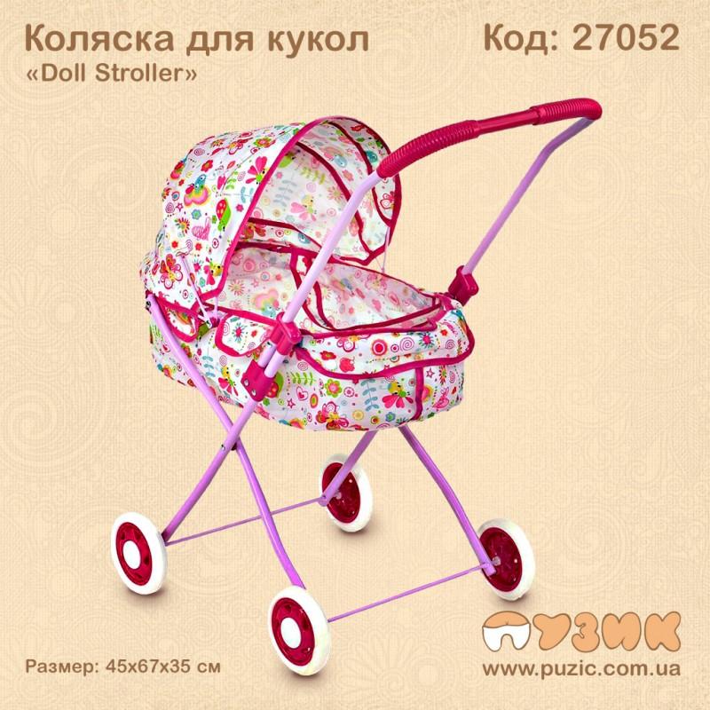 """Коляска для кукол """"Doll stroller"""""""