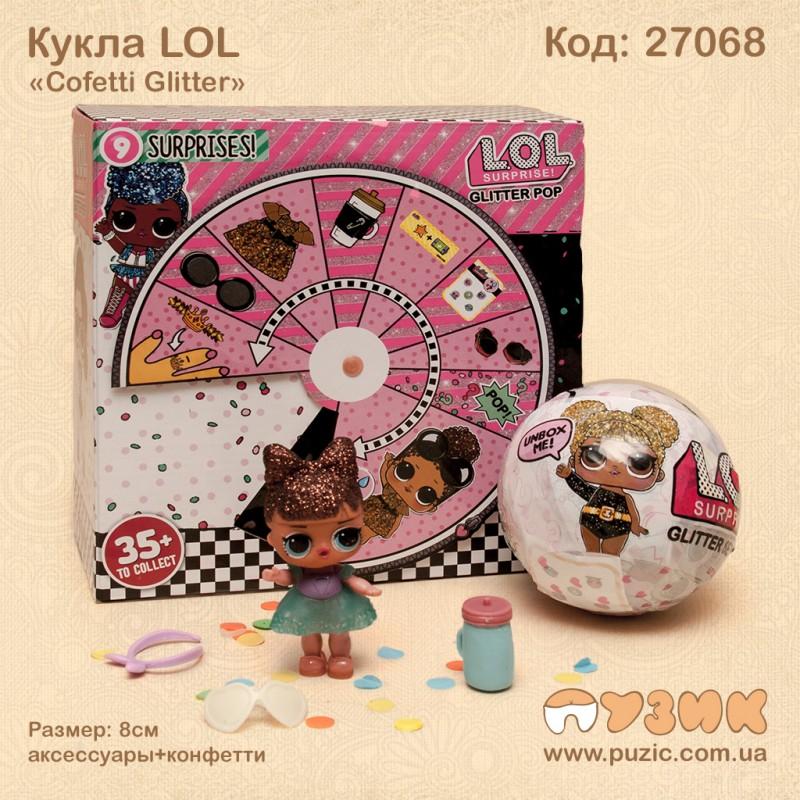 Кукла LOL Confetti POP Glitter serirs