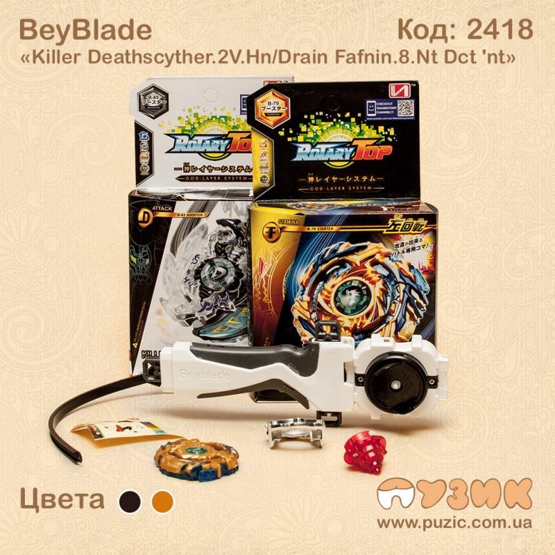 Игровой набор Beyblade Blaze 3 сезон