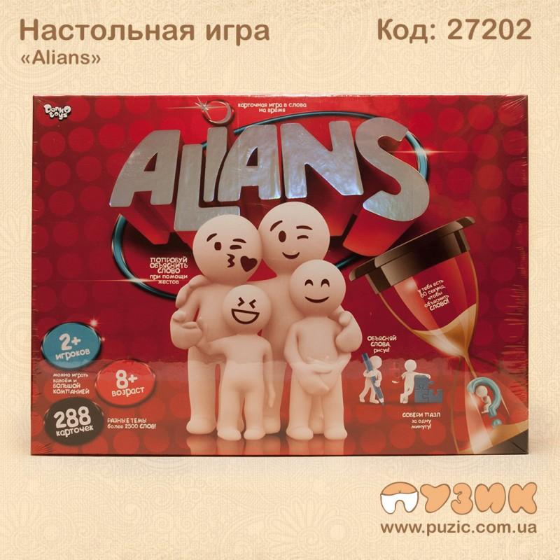 """Настольная игра """"Alians"""""""
