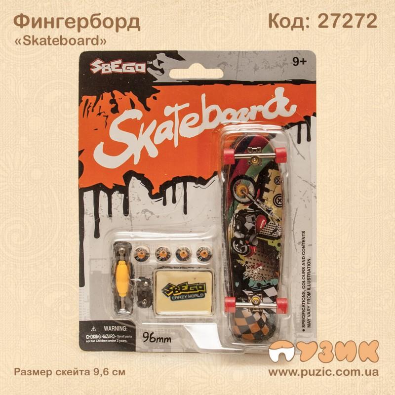 "Фингерборд ""Skateboard"""