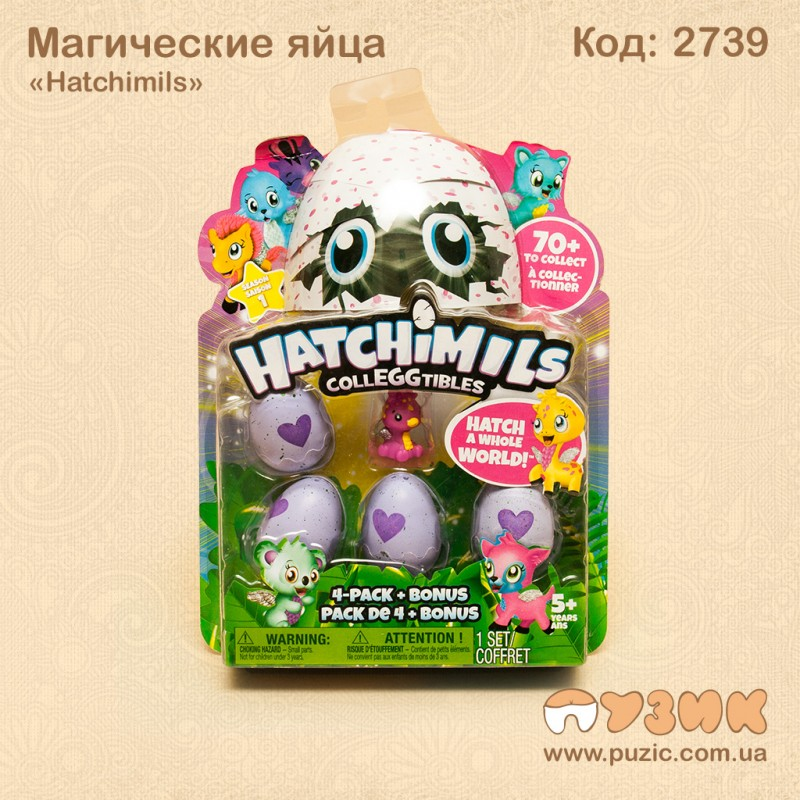 Магические яйца Hatchimils