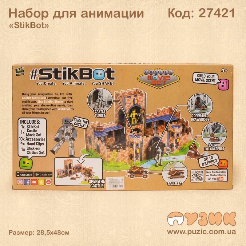 """Набор для анимации StikBot """"Замок/Пираты"""""""