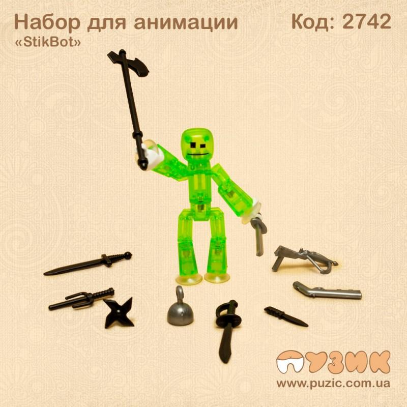 """Набор для анимации """"StikBot"""""""