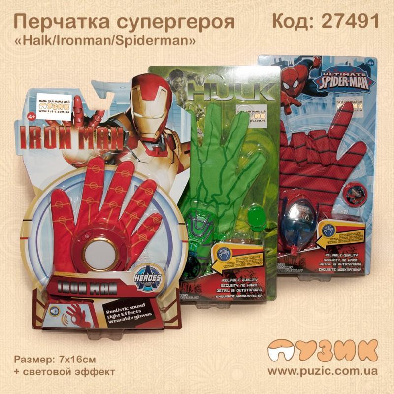 "Перчатка супергероя ""Halk, Spiderman, Ironman"""