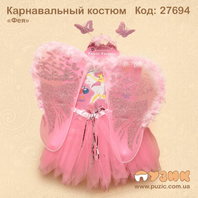 """Карнавальный костюм """"Фея"""""""