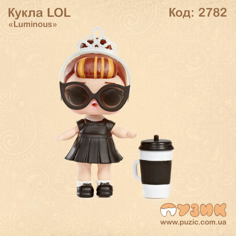 Кукла LOL люминисент