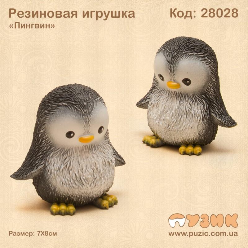 Резиновый пингвин