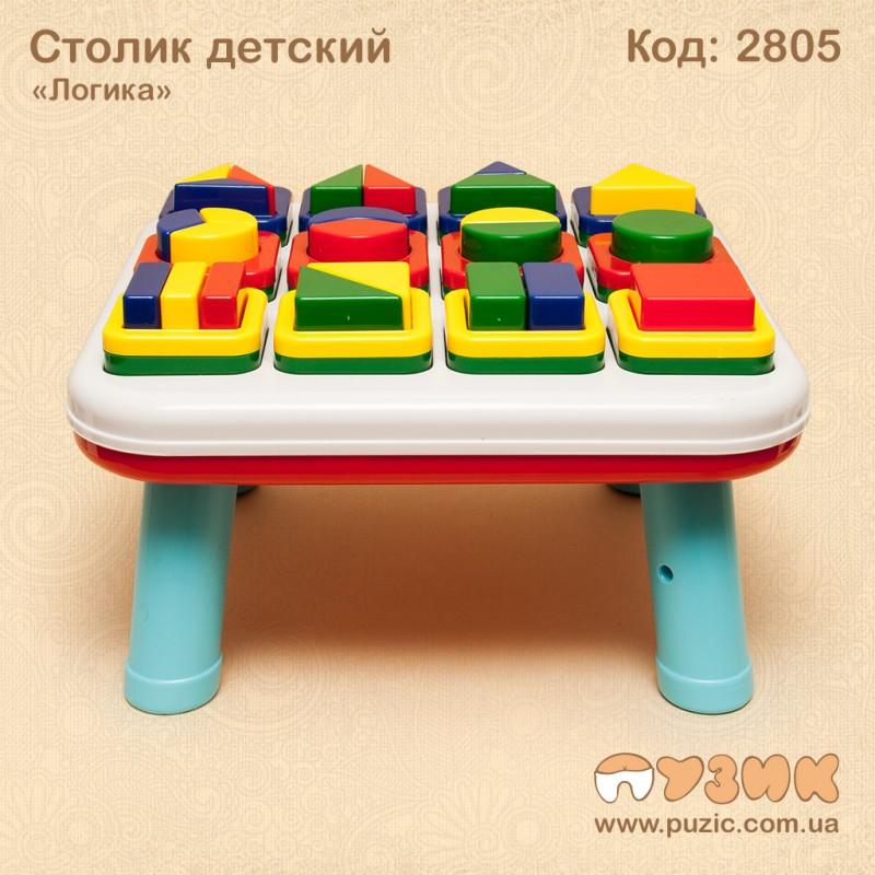 Развивающий детский столик