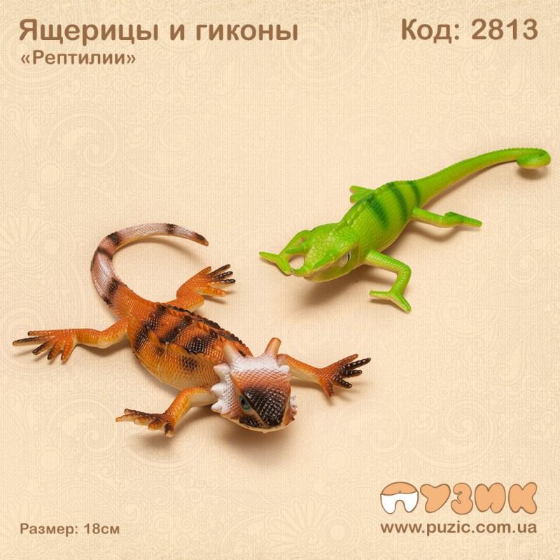 Резиновые рептилии пищалка