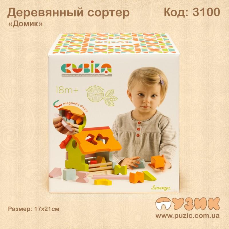"Деревянный сортер ""Домик"""