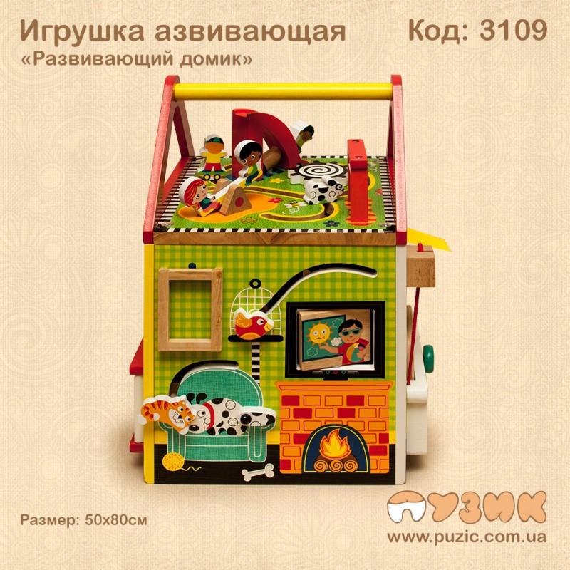 """Игрушка деревянная """"Развивающий домик"""""""