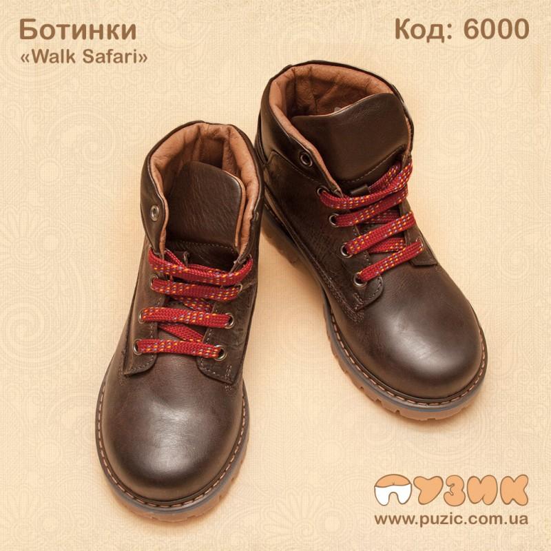 Ортопедические ботинки Walk Safari